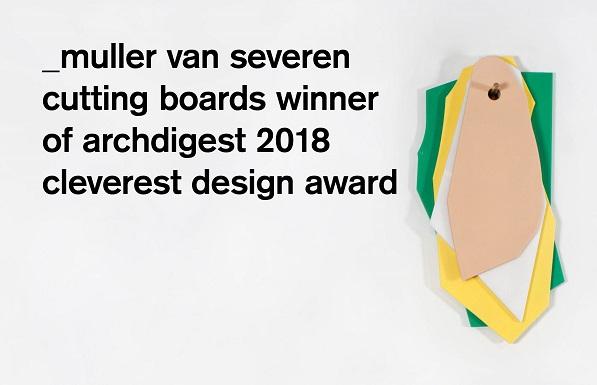 2018 AD award winner